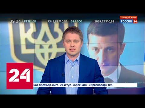 Украина готовится принять