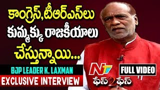 BJP Leader K. Laxman Exclusive Interview || Face to Face || NTV