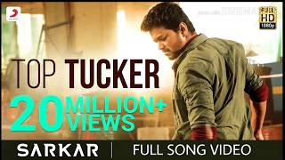 Sarkar Top Tucker Song Tamil Thalapathy Vijay, Keerthy Suresh A .R. Rahman.mp3