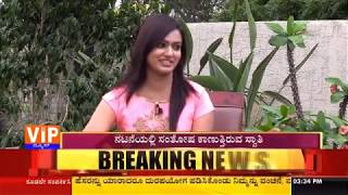 Amruthavarshini Swathi - Nan Life - Full Episode - VIP News