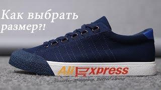 видео Выбираем летнюю обувь на алиэкспресс