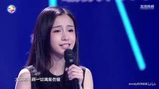 明玉小可爱姜梓新超撩现场唱歌合集—错的人