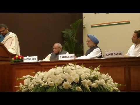 Indira Gandhi national integration award for TM Krishna
