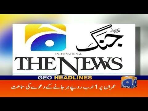Geo Headlines - 11 PM - 22 March 2018