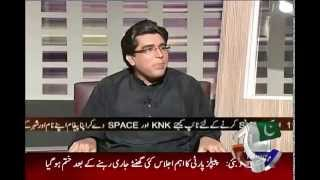 Hilarious Parody Of Bilawal Bhutto Zardari In Khabarnaak