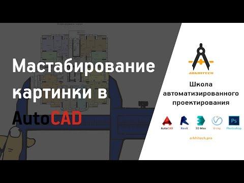 ArtOfWar Загорцев Андрей Владимирович Матрос Спн