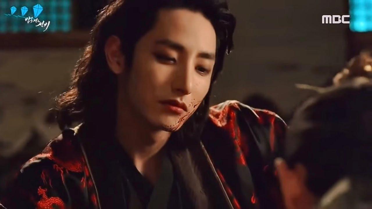 Download Lee Soo Hyuk - Gwi (Scholar Who Walks the Night) Savage