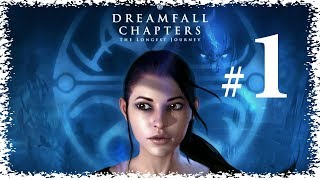 Dreamfall Chapters ✔ СТРИМ {часть 1}