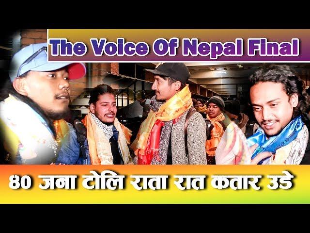 The Voice of Nepal Final को लागि जम्बो टोलि कतार उडे - Exclusive एयरपोर्टमा चल्यो समर्थकको नाराबाजी