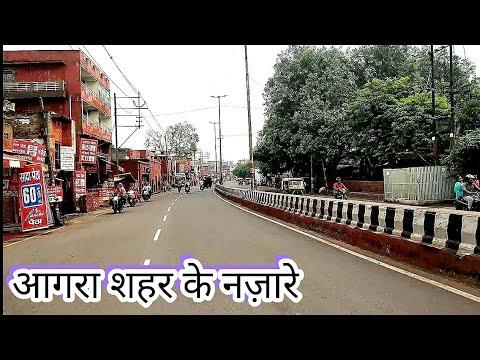आगरा शहर । Agra Ride ! agra bike ride , Agra City's Ride , Bike ride Agra ! Agra , Travel Vikas