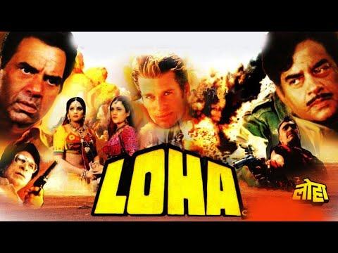 Loha Full Movie   Dharmendra   Shatrughan Sinha   Karan Kapoor   Superhit Hindi Action Movie