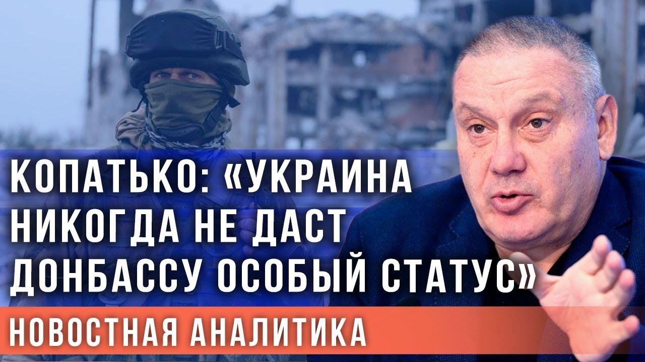 «За НАТО и против русских»: социолог Копатько о катастрофической русофобии на Украине