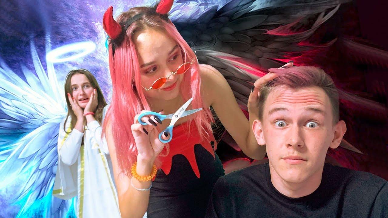 Ангел vs Демон! Мной управляют злой и добрый ангел!
