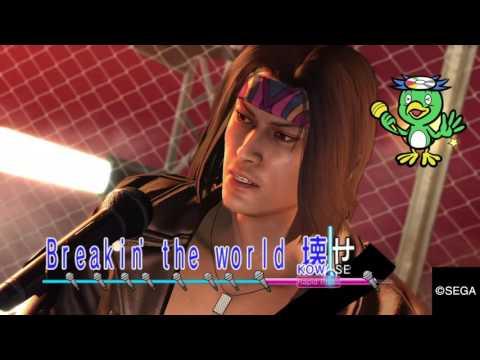 YAKUZA 0 Leisure King Karaoke Battle