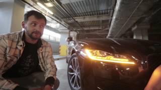 Jaguar Xf За 4.000.000 Тест-Драйв.