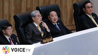 Wake Up Thailand - เศรษฐกิจไม่ดี  PM2.5 พรบ.งบฯช้า สภาเสียบบัตรแทน ส.ส.ปัดเศษ 'ประยุทธ์' ไม่เกี่ยว