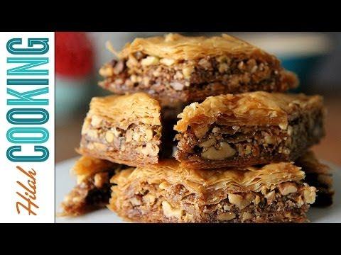 How To Make Baklava | Hilah Cooking