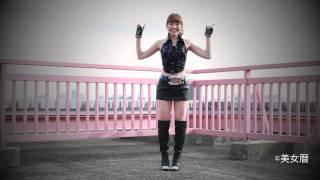 仮面ライダーGIRLS KAMEN RIDER GIRLS.