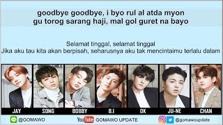 Easy Lyric IKON - GOODBYE ROAD by GOMAWO [Indo Sub]