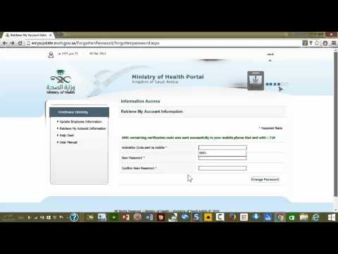 FORGET MOH PORTAL PASSWORD - YouTube