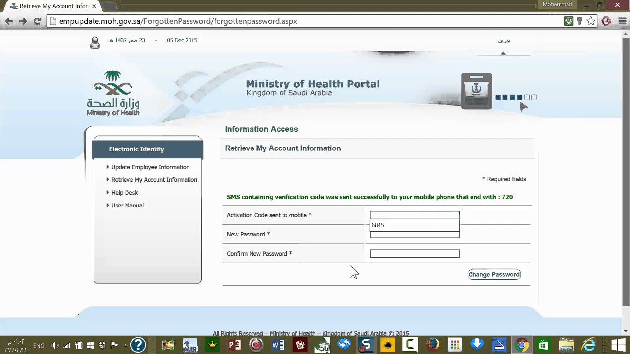 FORGET MOH PORTAL PASSWORD