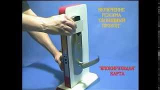 Электромеханический замок для дверей Z 9(Купить электро механический замок для дверей на сайте http://mosmebcom.ru/katalog/elektromekhanicheskie-zamki московской мебельной..., 2014-05-08T09:36:22.000Z)