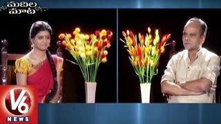 actor-and-comedian-lb-sriram-exlusive-interview-with-savitri-madila-maata-v6-news