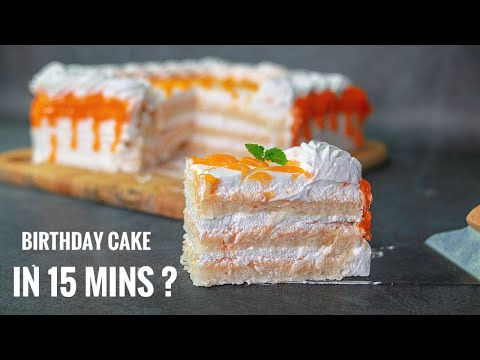 15 Min Birthday Cake | Super Easy & Quick Birthday Cake | Eggless & Without Oven | Yummy |Bread Cake
