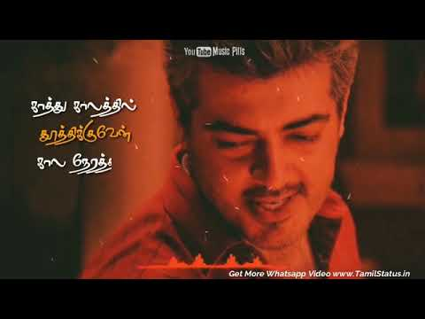 Ajith Super Excited Whatsapp Status In Tamil