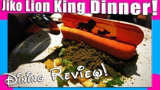 Jiko The Cooking Place | Animal Kingdom Lodge | Lion King Dinner | Disney World