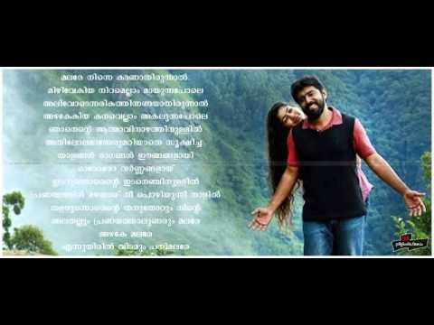 *Slow* Malare Ninne Kanathinunnal | Premam | Sad version | BGM | High Quality HQ| Lyrics | Music