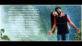 Malare Ninne Kanathinunnal | Slow version | Sad | BGM | High Quality HQ| Lyrics | Music | Premam