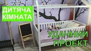 як своїми руками зробити дитячу кімнату
