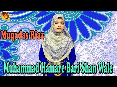 Muhammad Hamare Bari Shan Wale | Muqadas Riaz | Naat | HD Video