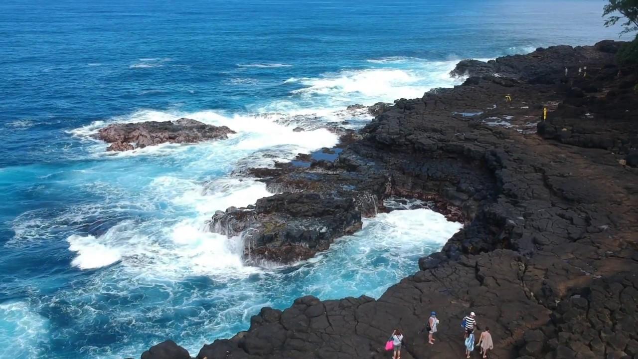 Queen's Bath Kauai - Drone Video