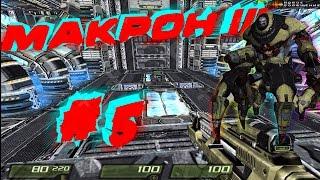 Quake 4 #5 Встреча с макроном