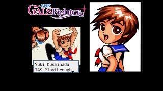[TAS] SNK Gals' Fighters - Yuki Kushinada