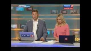 Как Губерниев динамовку Орзул сдал! :)