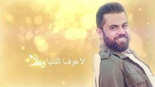 وفيق حبيب _حلا_Wafeek habib_hala