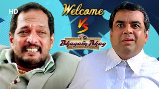 Bienvenido V / S Bhagam Bhag | Lo mejor de las escenas de comedia hindi | Akshay Kumar - Paresh Rawal - Nana Patekar