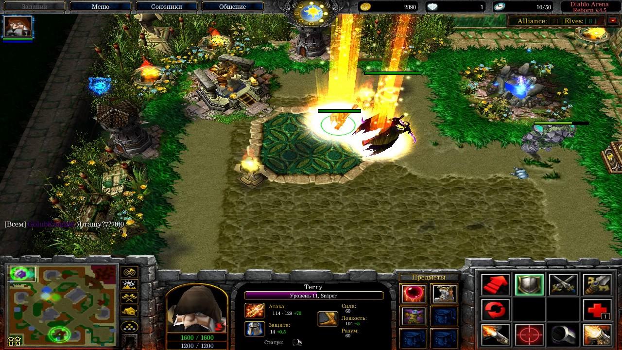 Diablo Arena Reborn v4.5 - WarCraft - Дворф Тащит!