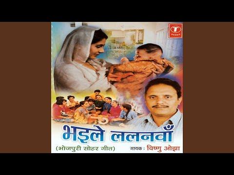 Jeth Maase Bhaile Mor Biahawa