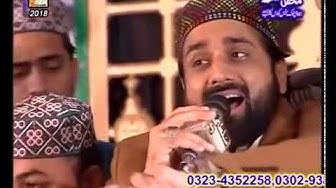 Mola Mera Ve Ghar I Haideriam Qalandaram Mastam I Qari Shahid I New Kalam 2018 I