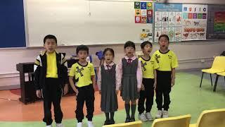 Publication Date: 2019-03-22 | Video Title: 浸信會沙田圍呂明才小學-3-搖籃