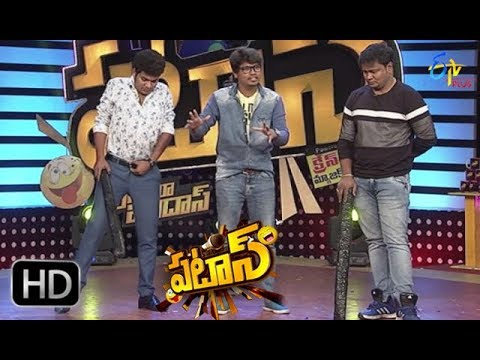 Patas |  Karthik & Balveer Singh Performance | 17th January 2018 | ETV Plus thumbnail