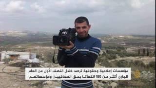 النائب العام الفلسطيني يقرر الإفراج عن الصحفي جهاد الخطيب