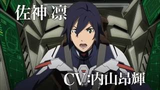 Watch RS Project: Rebirth Storage Anime Trailer/PV Online