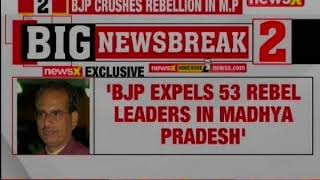 'Change of guard expected in karnataka BJP after by Polls, Top stories || Buzz Point ||