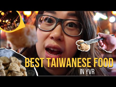 BEST TAIWANESE FOOD IN VANCOUVER: MEMORY CORNER (Re-located!)