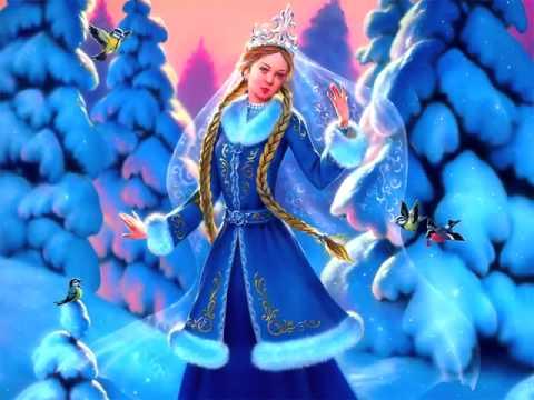 Сказка Снегурочка. Русская народная, слушать онлайн
